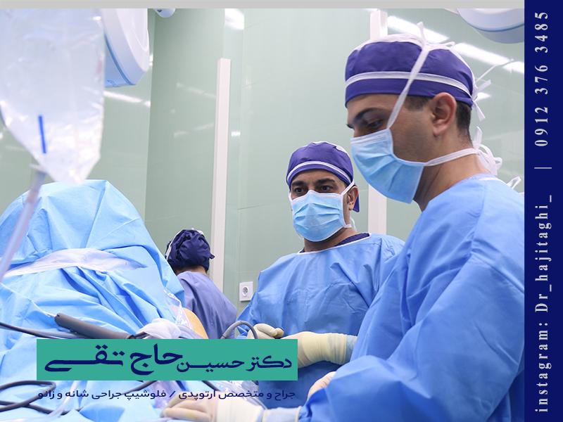 بهترین متخصص ارتوپدی در تهران